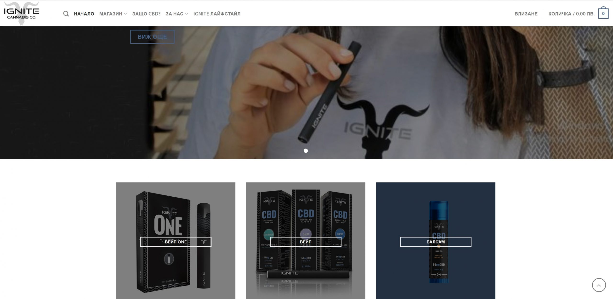 Cybersquatting Nom Domaine cigarettes électroniques IGNITE